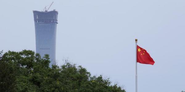 População da China deve atingir pico de 1,44 bilhão em 2029