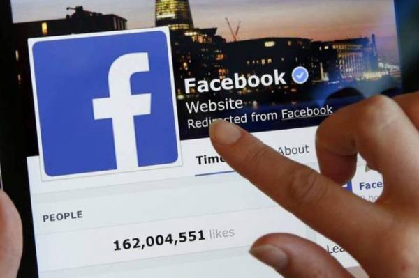 Facebook vai dar U$ 1 milhão a cinco administradores de grupos