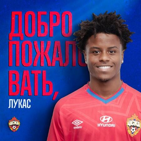 CSKA anuncia meia Lucas Santos, do VascoImagem: Reprodução Twitter / CSKA
