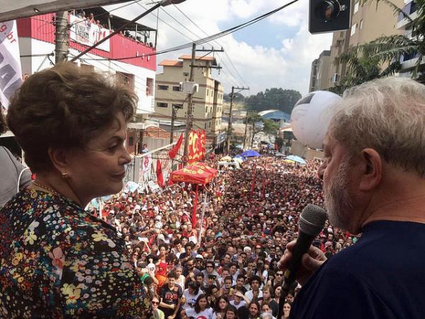 Ouça a íntegra do discurso do ex-presidente Lula em São Bernardo do Campo
