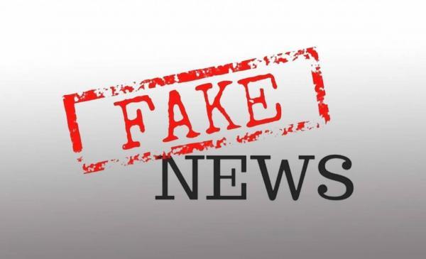 Fake News representa ameaça real à segurança pública