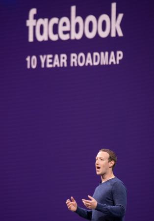 Mark Zuckerberg, presidente e diretor-executivo da maior rede social do mundo, fez o anúncio na conferência anual de desenvolvedores do Facebook em San José, na Califórnia. (FOTO: AFP / JOSH EDELSON)