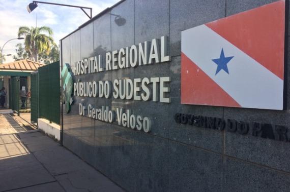 Hospital Regional de Marabá abre vagas no sudeste paraense